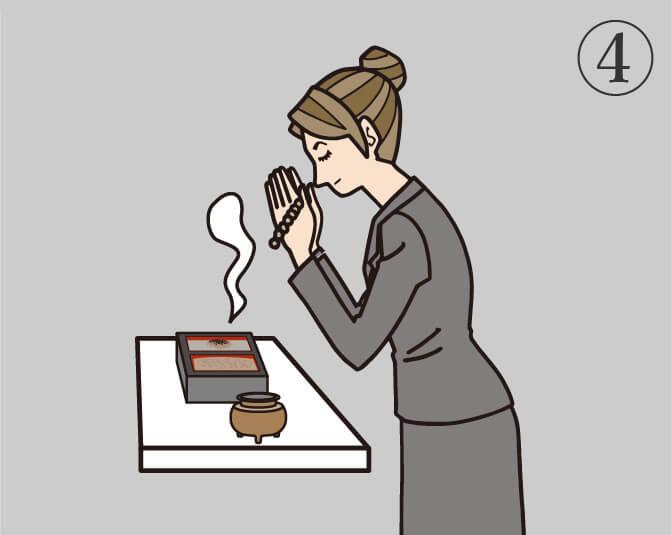 最後に再度数珠を両手にかけ、合掌・礼拝したら、2歩後退し、一礼をして下がります。