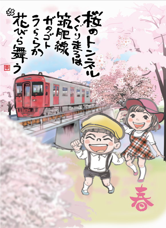 池田川河畔の桜並木