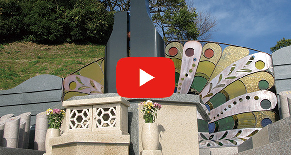 夫婦墓動画