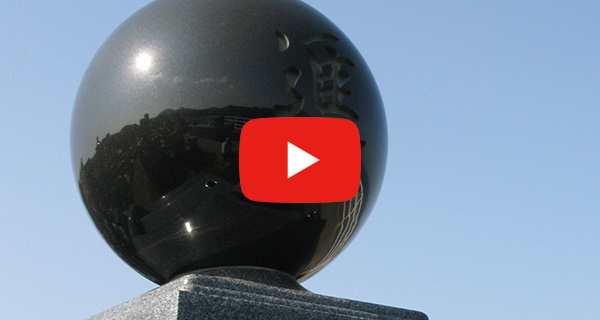 自由墓動画